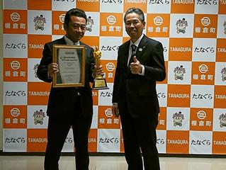 『応援大使』をさせていただいております福島県棚倉町・湯座一平町長を表敬訪問