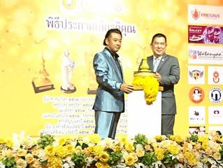 タイ王国New Deilymirror新聞社・Toonborn visaka財団主催の社会貢献アワード授賞式に出席