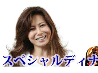 HIBIKIスペシャルディナーショーに出演