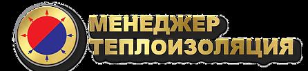 логотип менеджера 3.png