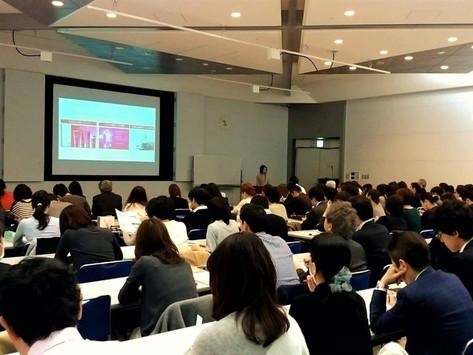 【展示会主催】健康博覧会:中高年女性の購買を促す消費行動キーワード10