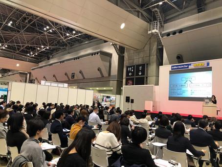 【展示会主催】販売戦略に使える 2018女性消費者動向キーワード10