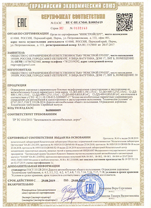 sertifikate-img-1.png