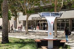 ערים חכמות מתקנים סולאריים
