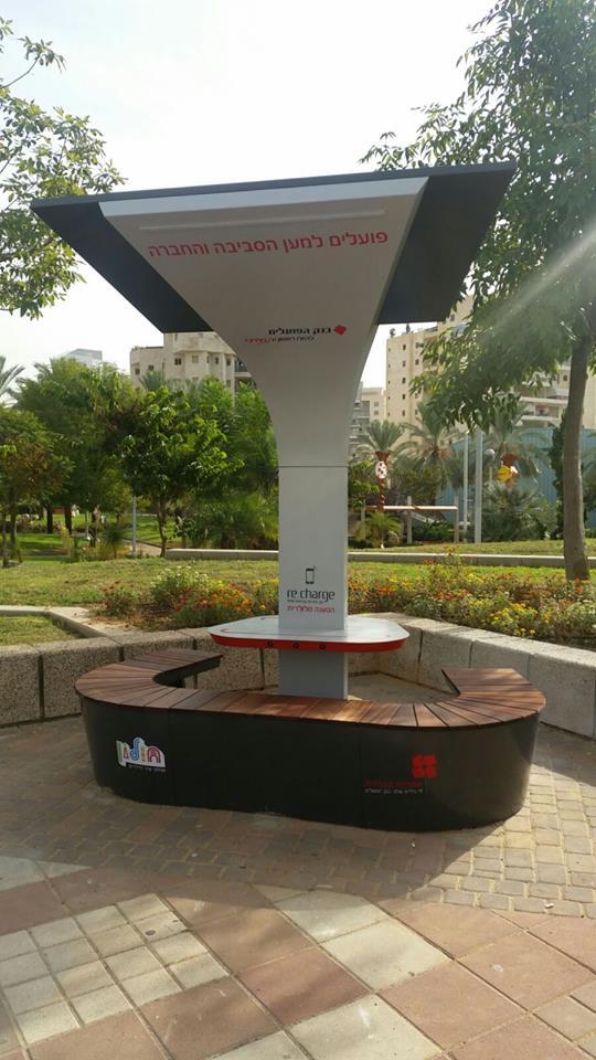 מערכת ישיבה ציבורית חולון