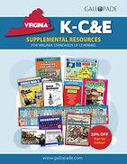 VA-Supplemental-Catalog.jpg