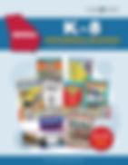 GA-Supplemental-Catalog.jpg