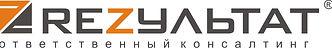logo result  для писем.jpg