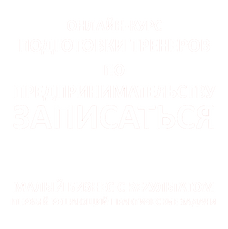 Z мбр 2 2.png