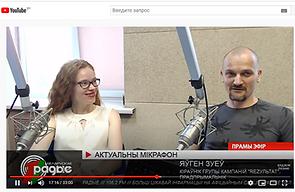 радио1 2020 3.png