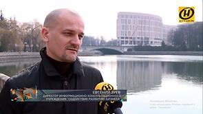 2020 ОНТ интервью про сельский бизнес.pn