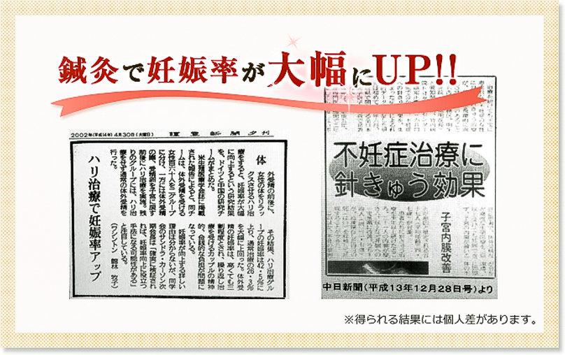 top_newspaper-2.jpg