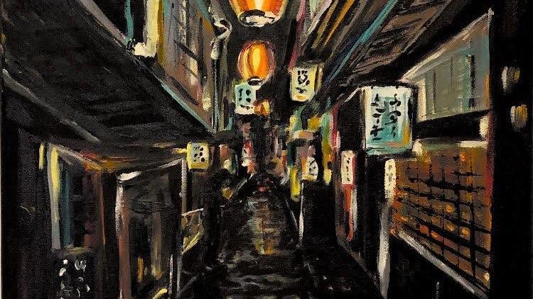 The Urban Samurai II