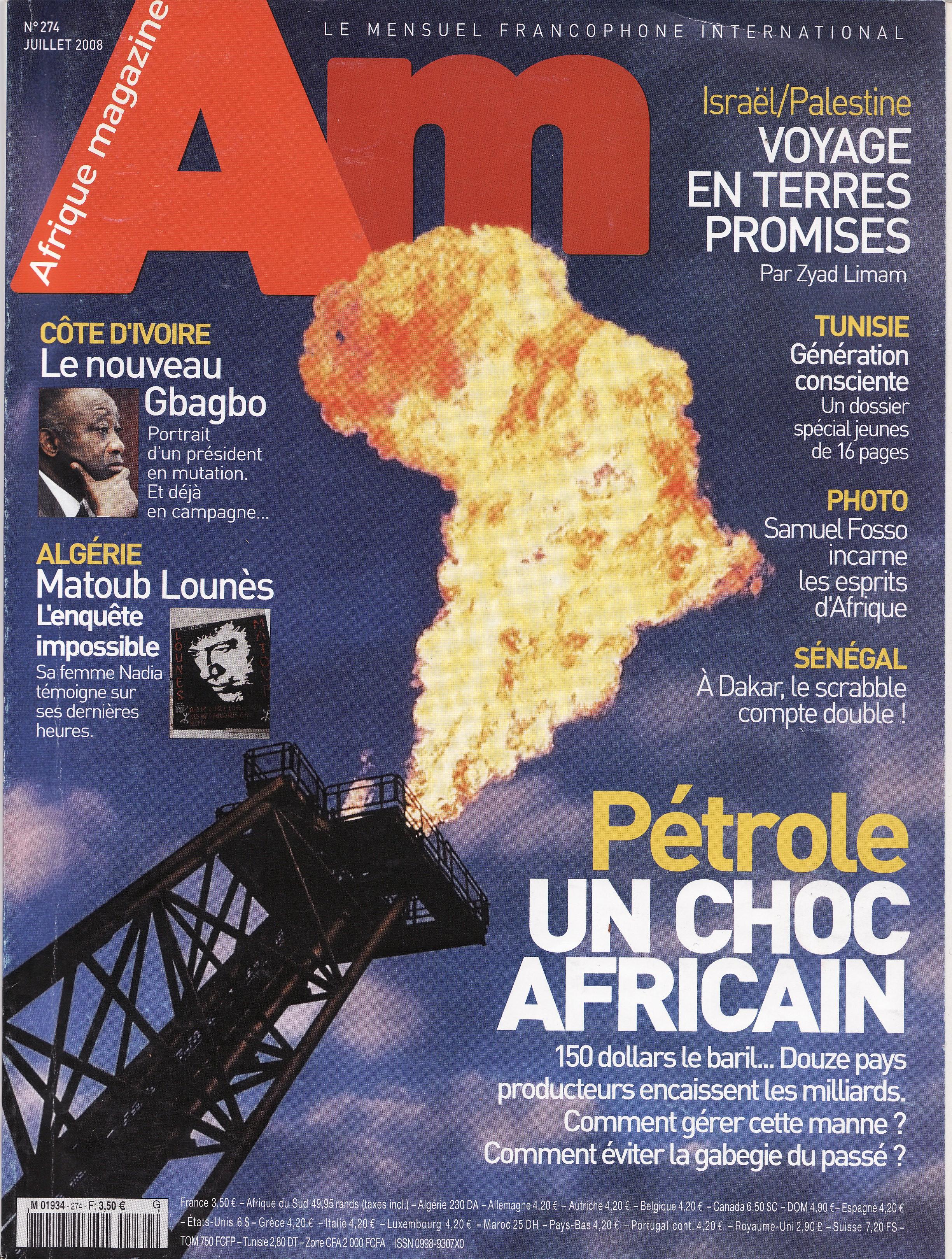 AFRIQUE MAGAZINE JLT 2008
