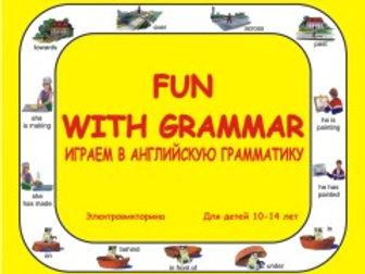 Играем в английскую грамматику  (электровикторина)