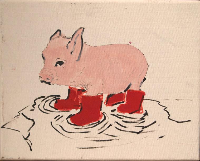 Pig 2012