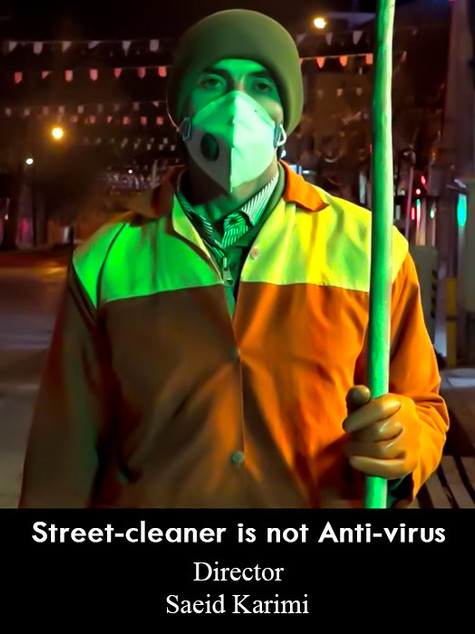 Street Cleaner is not Anti-Virus