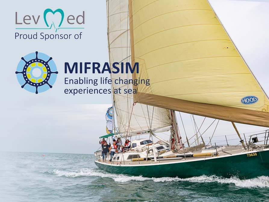 Levmed is a proud sponsor of MIFRASIM