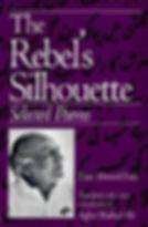 the-rebel-s-silhouette-original-imafdzyr