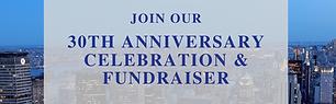 CURE 30th Celebration Sponsorship Deck (