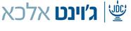 לוגו ג'וינט.png