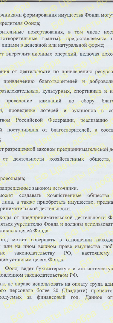 стр14.jpg