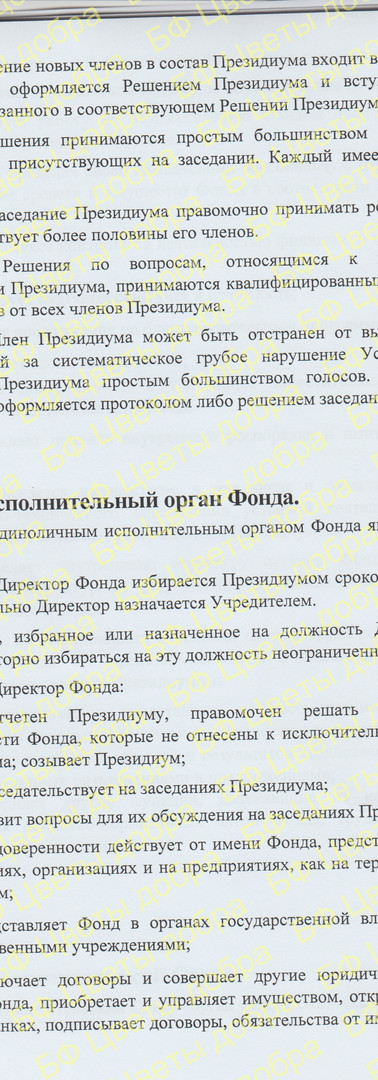 стр11.jpg