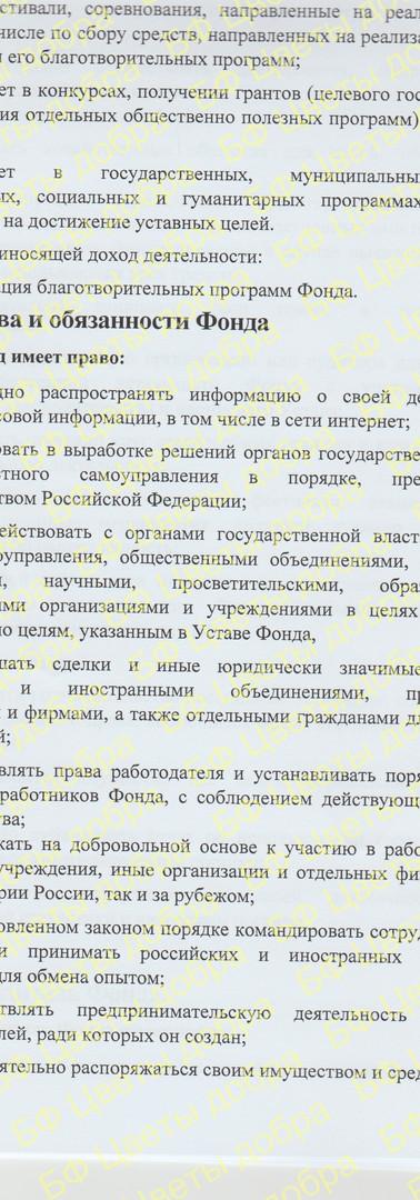 стр7.jpg