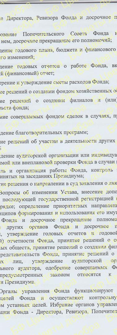 стр10.jpg