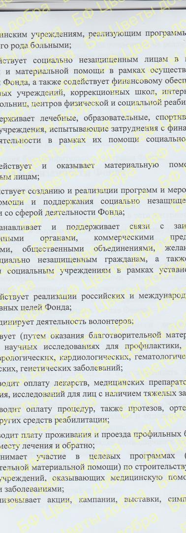 стр6.png