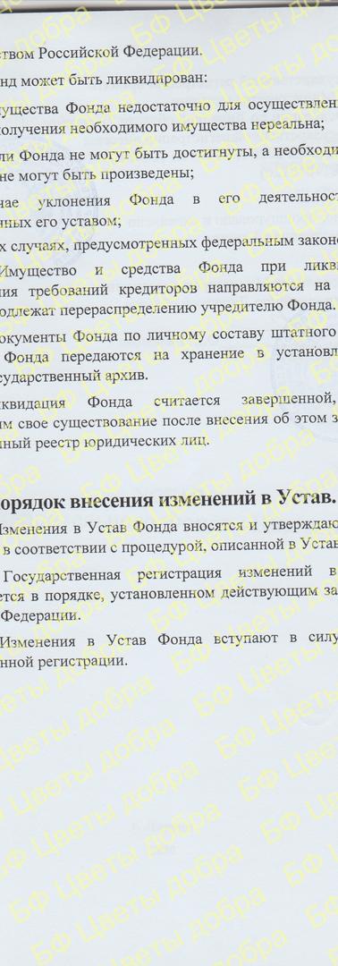 стр16.png