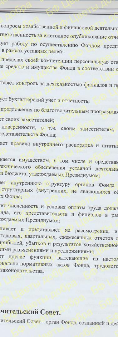 стр12.jpg