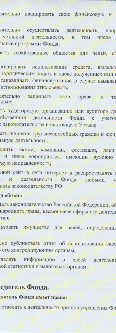 стр8.jpg