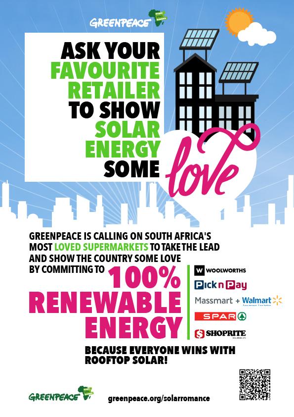 Campaign - Solar Love
