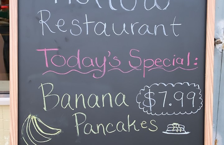 Check out our daily specials!