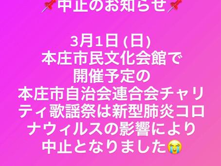 ありゃま〜〜😱