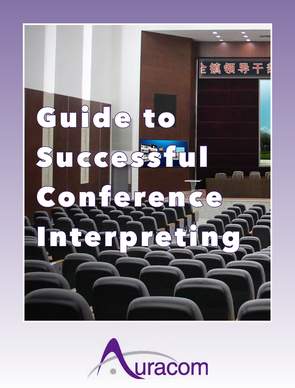 Guide to Successful Conference Interpreting