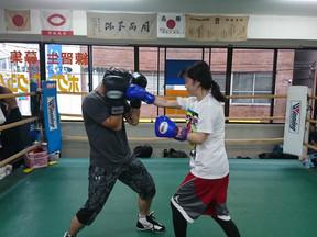 女子ボクシングジム