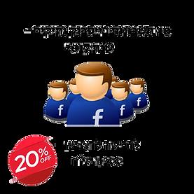 10 חשבונות פייסבוק ותיק - שנת 2017.png