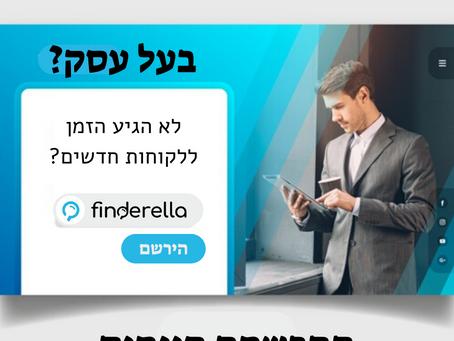 אפליקציית פינדרלה בונה קהילת עסקים בפייסבוק
