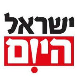 ישראל היום 1.jpg