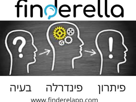 אז למה פינדרלה היא אפליקציה מנצחת?