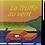 """Thumbnail: """"La Truffe au Vent"""" Oscar Houdré"""