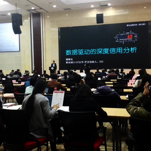 CEO Dr. Miao spoke at China Financial Risk Management Summit Forum