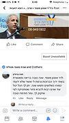 פייסבוק חנה ברודץ.jpg