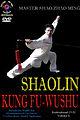 DVD Shaolin KungFu Wushu.jpg