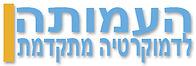 לוגו 2019.jpg