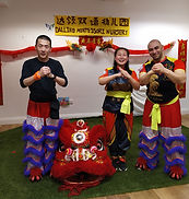 lion dance players.jpg