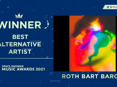「Space Shower Music Award 2021」でROTH BART BARONが<BEST ALTERNATIVE ARTIST>受賞