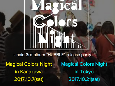 """Announced ; """"Magical Colors Night in Tokyo"""""""